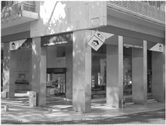 ERA Alameda/Av.Roma - Próxima Casa - SMI, Lda